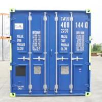 storage-container-door
