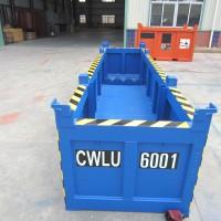 16-ft-cargo-basket