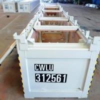 cargo-basket-white-front