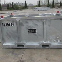 silver-container-cargo-basket