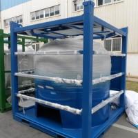 blue portable tank